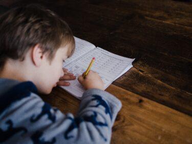 学習の習慣化